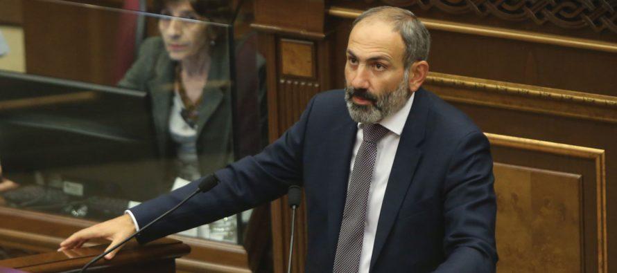 Հայաստանն ուզում է ավելի ցածր գին վճարել ռուսական գազի համար