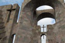 Հայաստանի ճանապարհին․ Էջմիածնի թանգարանի վաղ քրիստոնեության մասունքները Մետրոպոլիտան թանգարանում