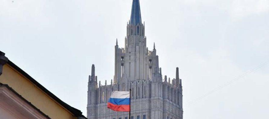 Ռուսաստանը բողոքում է Հայաստանի ներքին գործերին ԱՄՆ-ի միջամտության կապակցությամբ