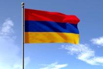 Գոհաբանությունը՝ Հայաստանում