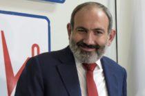 Փաշինյանը հույս ունի հաջողության հասնել Հայաստանի գազի գնի շուրջ բանակցություններում