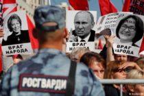 Ռուսաստանն ու Ուկրաինան 2019 թվականին․ Կխորանա՞ հակամարտությունը