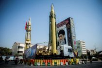 Ի՞նչ է Իրանի քաղաքականությունը