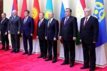 Ո՞վ է հետաձգել ՀԱՊԿ գագաթնաժողովը