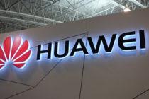HSBC-ն մոնիթորինգի է ենթարկել Huawei-ի և Իրանի գործարքների հետ կապված վճարումները