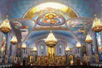 Ուկրաինական եկեղեցին անջատվեց ռուսական մայր եկեղեցուց