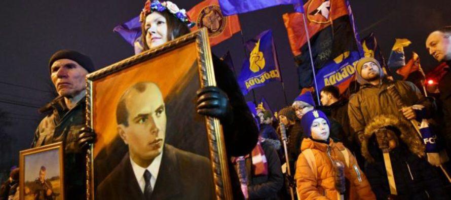 Ուկրաինան պռոնացիստական գործչի ծննդյան օրը հռչակում է ազգային տոն և արգելում է նրա դեմ քննադատությունը