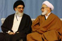 Մահացել է Իրանի հաջորդ Գերագույն առաջնորդը