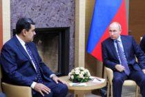 Ռուսասատնի նախագահ Վլադիմիր Պուտինը հակաամերիկյան դաշինք է ստեղծում Վենեսուելայի հետ