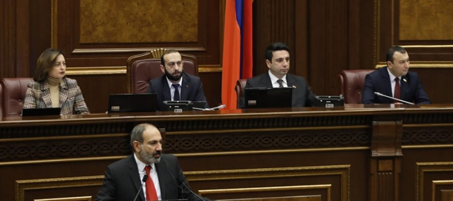 Հայաստանը հաստատեց «տնտեսական հեղափոխության» ծրագիրը