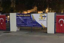 Թուրքիայի դրոշը հայկական դպրոցների վրա