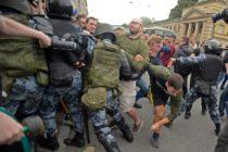 Ռուսաստանցիների մեծամասնությունը կարծում է, որ Վլադիմիր Պուտինն ու այլ բարձրաստիճան պաշտոնյաներ թաքցնում են ճշմարտությունը իրենցից