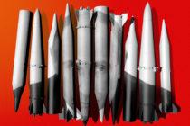Միջուկային զենքի վերահսկողության 30 տարին