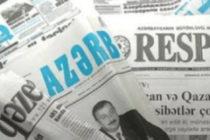 Ադրբեջանը դադարեցնում է թերթերի պետական ֆինանսավորումը