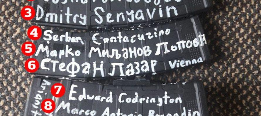 Նոր Զելանդիայի մզկիթի վրա հարձակվողը ոգեշնչված է եղել Հայաստանի և Վրաստանի պատմությունից