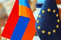 Բրյուսելում կայացել է ԵՄ-ՀՀ«Մարդու իրավունքների երկխոսության» 10-րդ փուլը