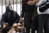 Կրեմլը չի հավատում, որ ռուսները չափազանց աղքատ են կոշիկներ գնելու համար