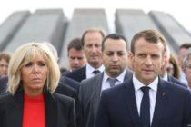 Թուրքիան դատապարտում է Հայոց ցեղասպանության մասին Ֆրանսիայի և Իտալիայի որոշումները