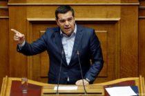 Հունաստանի խորհրդարանը Բեռլինից պահանջում է փոխհատուցում Երկրորդ համաշխարհային պատերազմի համար