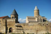 Վրաստանի վերջին օրերի սրբերը