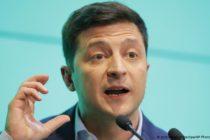 Վլադիմիր Զելինսկին Ուկրաինայի քաղաքացիություն է առաջարկում ռուսներին