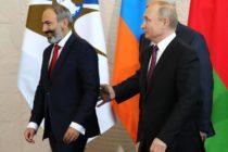Հայաստան. Ռեժիմի փոփոխության մոդել Ռուսաստանի ուղեծրում