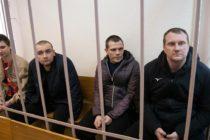 Միջազգային դատարանը հրահանգել է Ռուսաստանին ազատ արձակել ձերբակալված ուկրաինացի նավաստիներին
