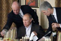 Եվգենի Պրիգոժին. Ո՞վ է այդ մարդը, որը Ռուսաստանին մղում է դեպի Աֆրիկա