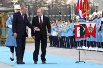 Ինչու է Թուրքիան հայտնվել ԱՄՆ-ի և Ռուսաստանի միջև