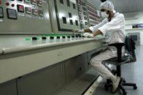 Իրանը խախտում է միջուկային գործարքի պայմանները և ճնշում է գործադրում ԵՄ վրա