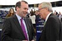 ԵՄ առաջնորդները քննարկում են բարձրաստիճան պաշտոնյաների նշանակման հարցը