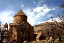 Հայ համայնքը Թուրքիայի Սահմանադրական դատարանում շահել է նոր պատրիարքի ընտրության հարցով հայցը