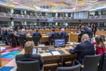 ԵՄ-ն քննարկում է Թուրքիայի նկատմամբ նոր պատժամիջոցները