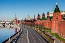 Ինչու՞ է Ուկրաինան այդքան անհանգստացած Ռուսաստանի վերադարձով ԵԽԽՎ