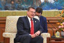 Եվրամիությունը կաջակցի գազի շուրջ ԵՄ-ՌԴ բանակցություններում պրոգրեսին