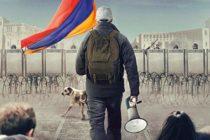 Վավերագրական ֆիլմ՝ թավշյա հեղափոխության մասին