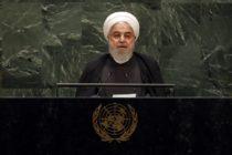 Իրանի նախագահ. Պարսից ծոցում անվտանգության համակարգը կարող է փլուզվել մեկ սխալի պատճառով