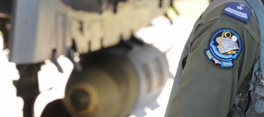 Սաուդյան կոալիցիան ռազմական գործողություն է իրականացրել Յեմենում