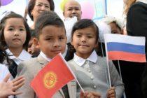 «Գազպրոմ» -ը կրթական արշավ է իրականացնում դեպի Հայաստան և Ղրղզստան