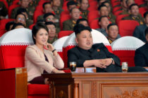 Կիմ Չեն Ընի քույրն ամուսնանում է. Հյուսիսային Կորեան ուժային նո՞ր զույգ ունի