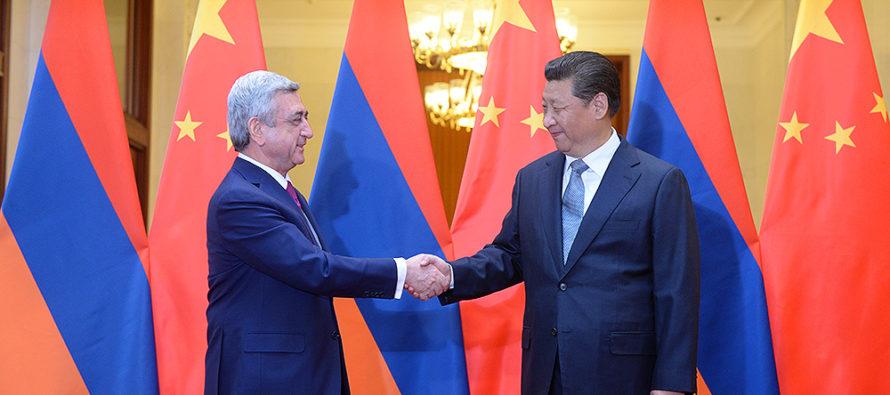 Չինաստանն ու Հայաստանը խոստանում են ավելի սերտ բարեկամություն և համագործակցություն
