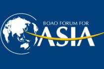 2015-ի Բոաոյի ասիական ֆորումը միավորում է խաղաղօվկիանոսյան-ասիական երկրներին` խթանելով բոլորի առաջընթացը