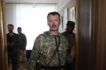 «Լիբերալ» Պուտինին կարող են տապալել «ցարի նման», – զգուշացնում է ռուս ծայրահեղ ազգայնականը