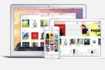 Apple-ը սխալի համար մեղադրում է iTunes DNS-ին. Ի՞նչ է դա նշանակում