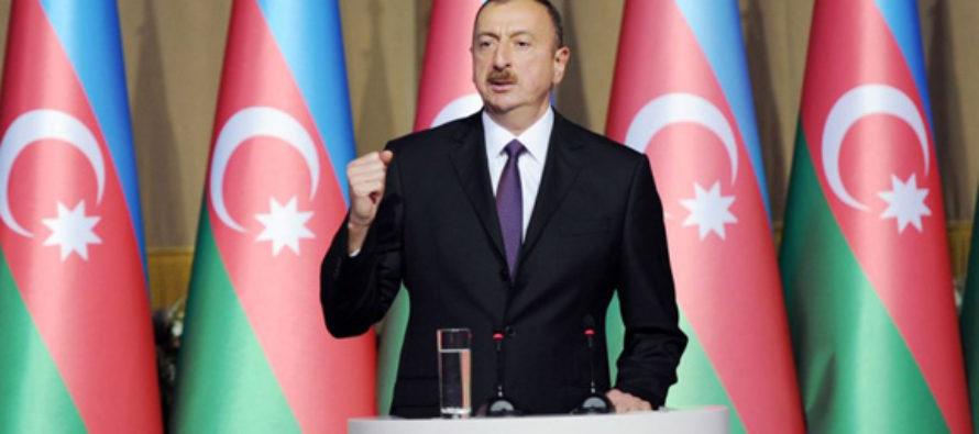 Եվրոպայի քարտեզը վերափոխվում է, քանի որ Ադրբեջանը գնում է դեպի Արևելք