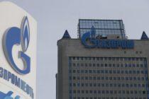 Հունաստանի Էներգետիկայի նախարարը այցելում է Ռուսաստան՝ արհամարհելով «գերմանացված Եվրոպային»