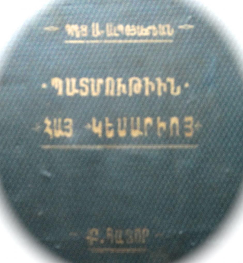 img3732