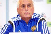 Հայաստանի մարզիչ Բեռնար Շալանդը որակավորման փուլի տխուր արդյունքներից հետո հրաժարական է տվել
