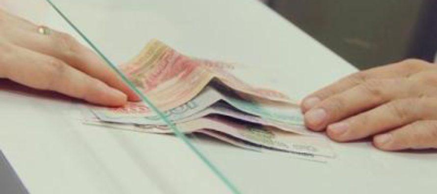 Հայաստանից աճում է գումարների ապօրինի արտահոսքը
