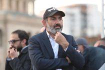 Հայաստանի հեղափոխությունը կորցնում է իր ուղին